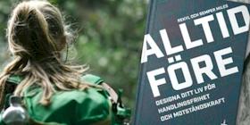 annons_ALLTID-FORE-01.jpg